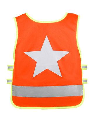 Orange One Star Back
