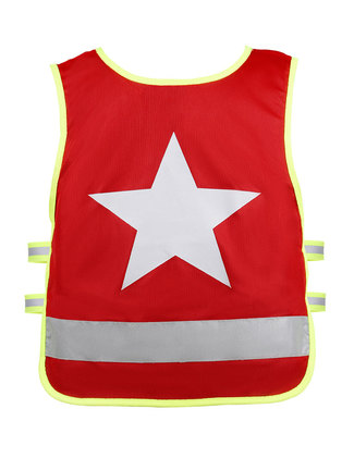 Red One Star Back